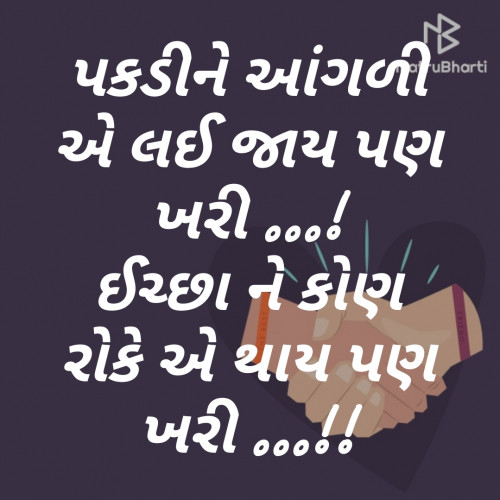Post by jagrut Patel on 18-Aug-2019 07:56am