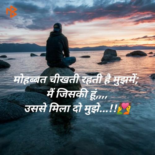 Hindi Blog status by SMChauhan on 18-Aug-2019 07:59:06am | Matrubharti