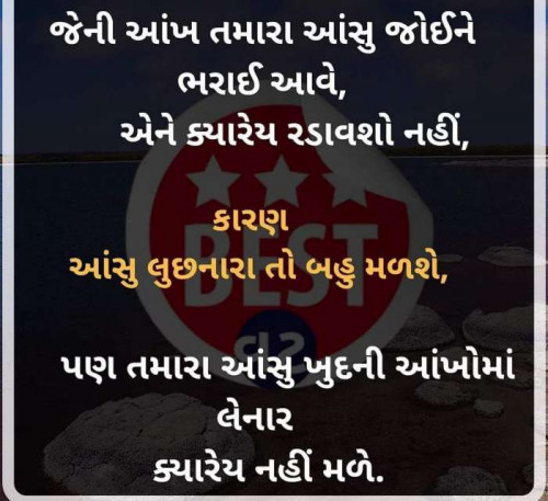 Post by Dhiren Gajjar on 18-Aug-2019 08:00am