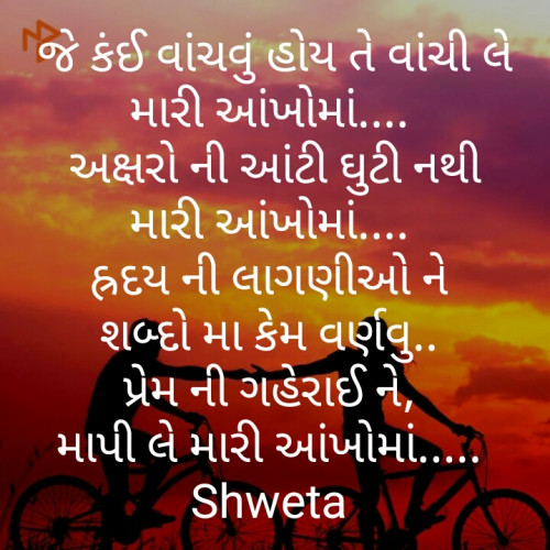 Post by Shweta Parmar on 18-Aug-2019 09:15am