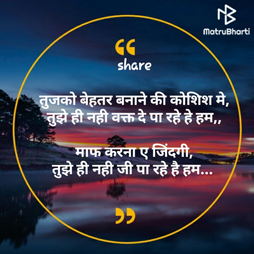 Post by Tinu Rathod on 18-Aug-2019 09:16am