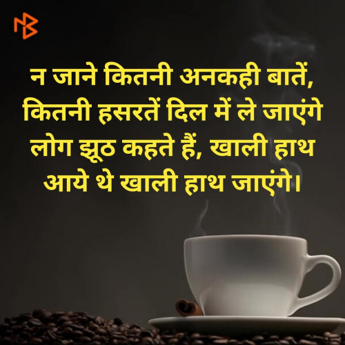 Post by Anu on 18-Aug-2019 09:18am