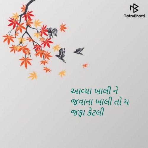 Post by Hitesh Rathod on 18-Aug-2019 09:23am