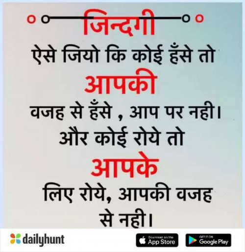 Post by Sharad Maloo on 18-Aug-2019 09:25am