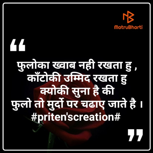Post by Priten K Shah on 18-Aug-2019 09:38am