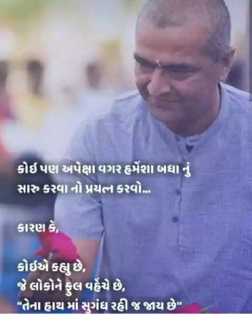 Post by Naresh Parmar on 18-Aug-2019 09:41am