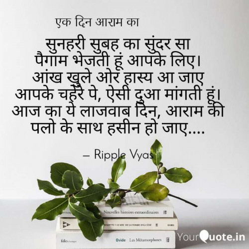 Post by Ripal Vyas on 18-Aug-2019 09:43am