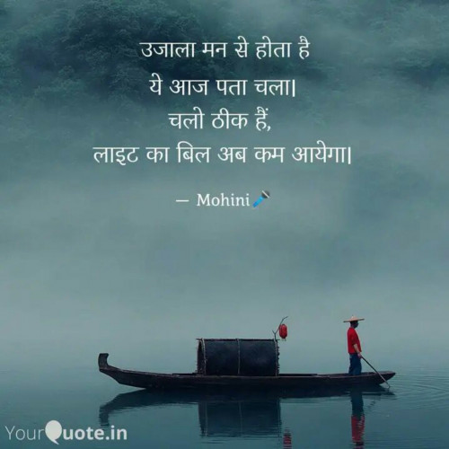 Post by neelam shah on 18-Aug-2019 09:48am