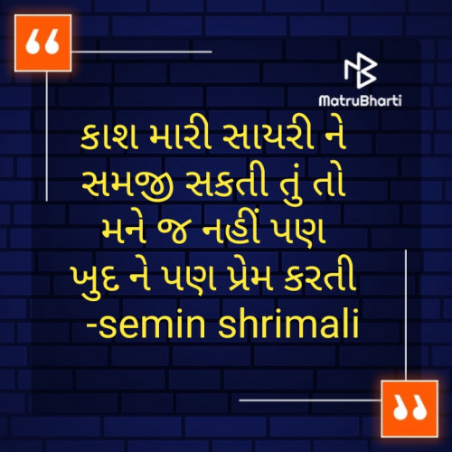 Post by Semin Shrimali on 18-Aug-2019 10:08am