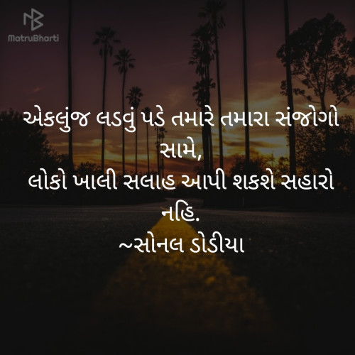 Post by Sonal Dodia on 18-Aug-2019 10:32am