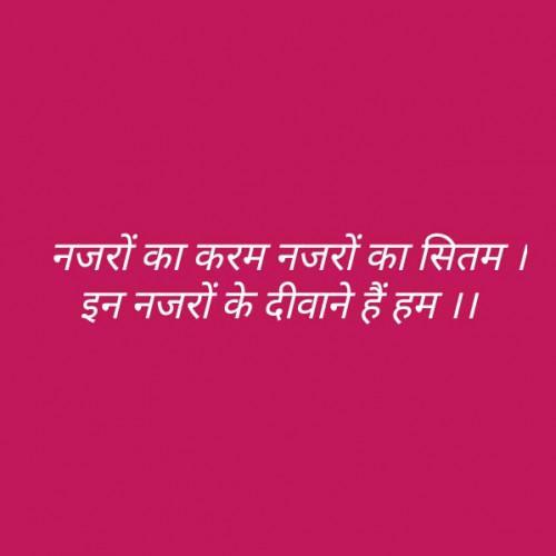 Post by Namita Gupta on 18-Aug-2019 10:39am