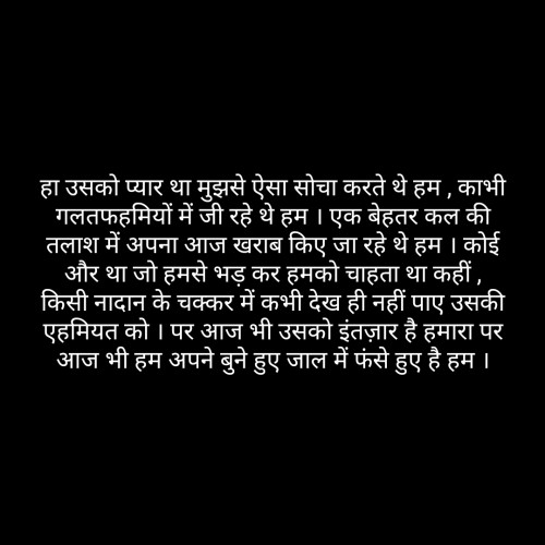 Post by short sweet on 18-Aug-2019 10:57am