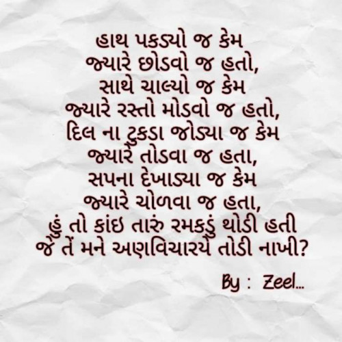 Post by Chirag Vora on 18-Aug-2019 11:27am