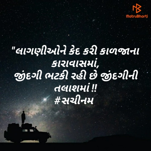 Post by Sachinam on 18-Aug-2019 12:14pm