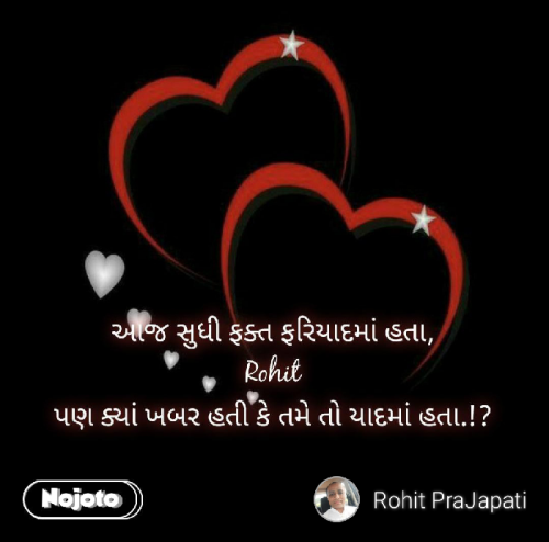 Post by Rohit Prajapati on 18-Aug-2019 12:19pm