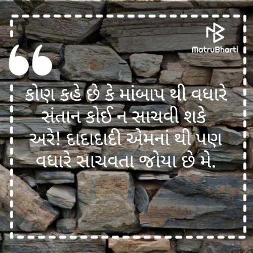 Post by dipika Sathavara on 18-Aug-2019 12:28pm