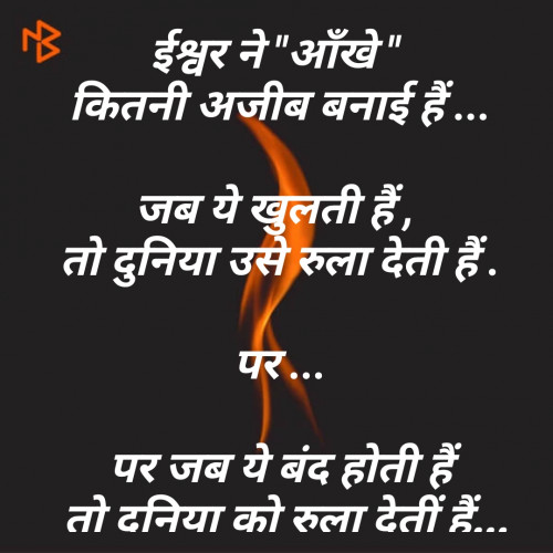 Post by Sarvesh Saxena on 18-Aug-2019 12:35pm