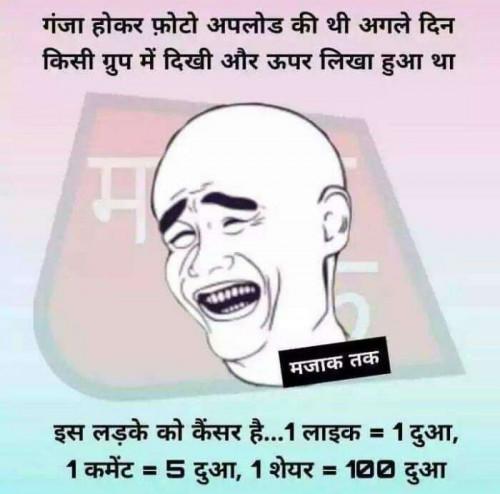 Post by Abhishek Hada on 18-Aug-2019 12:58pm