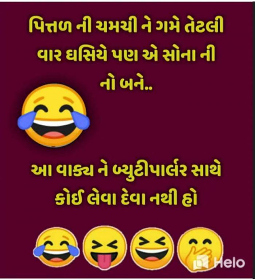 Post by Sanju Parmar on 18-Aug-2019 01:30pm
