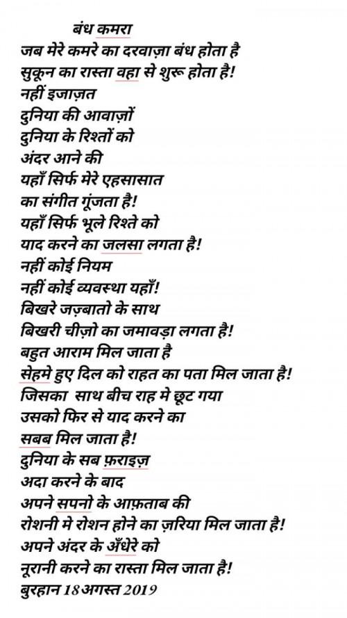 Post by Burhan Kadiyani on 18-Aug-2019 01:51pm