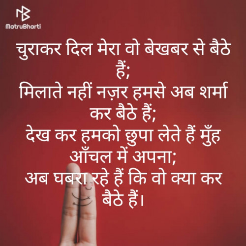 Post by Laxman Vadher on 18-Aug-2019 01:55pm