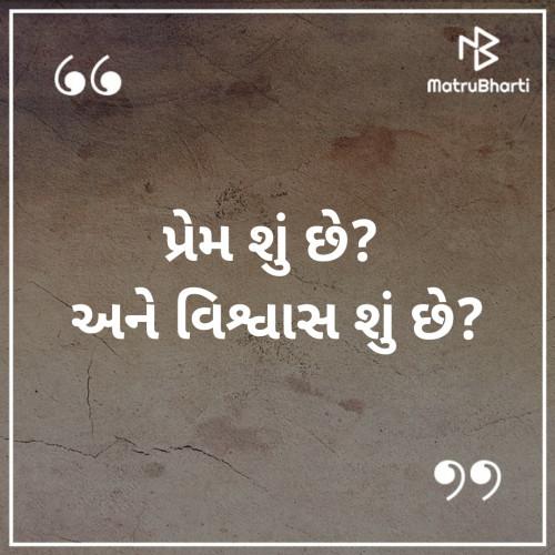 Post by Kamlesh karotra on 18-Aug-2019 01:59pm