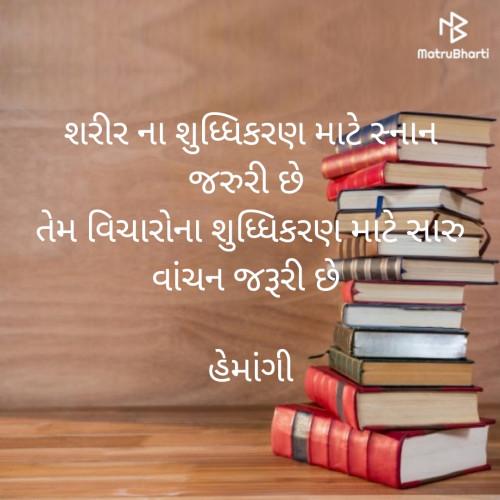 Post by Hemangi Sharma on 18-Aug-2019 02:34pm