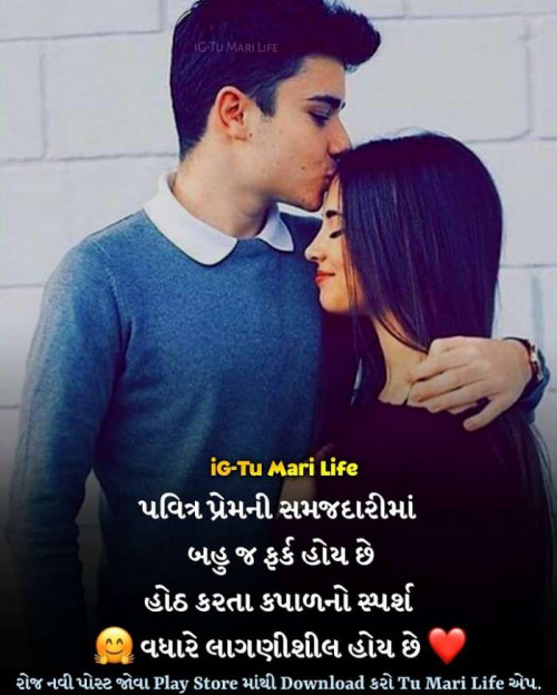 Post by Gujrati Rahul on 18-Aug-2019 02:45pm