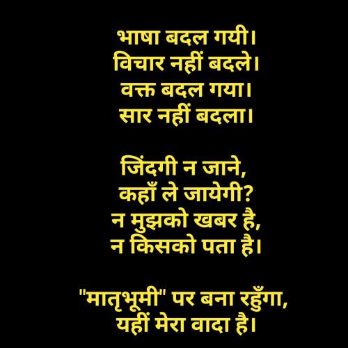 Post by Suryakant Majalkar on 18-Aug-2019 02:53pm