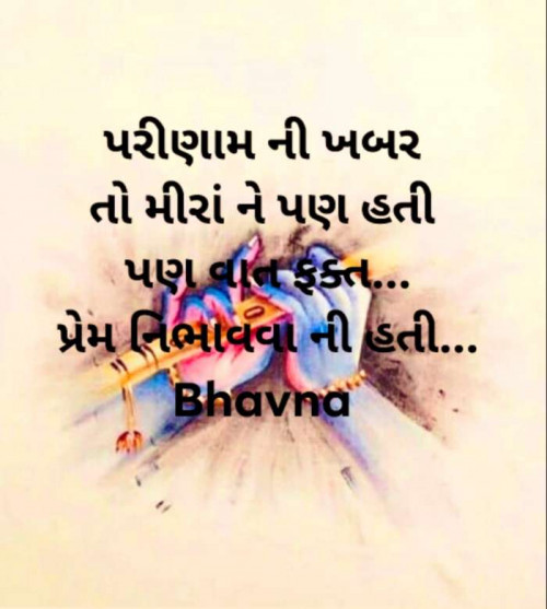 Post by Bhavna Parmar on 18-Aug-2019 02:58pm