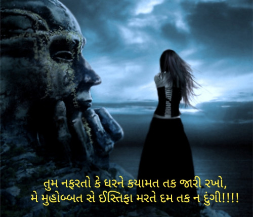 Gujarati Whatsapp-Status status by Neha on 18-Aug-2019 03:02pm | Matrubharti