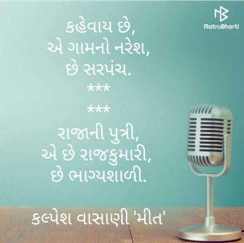 Post by Vasani Kalpesh on 18-Aug-2019 03:59pm