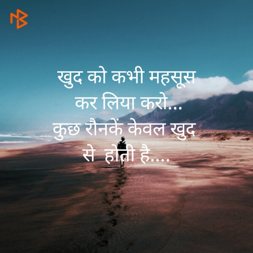 Post by Shubhra Dixit on 18-Aug-2019 04:25pm