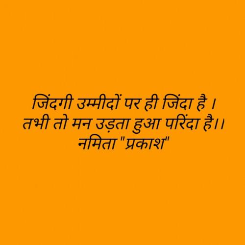 Post by Namita Gupta on 18-Aug-2019 04:31pm