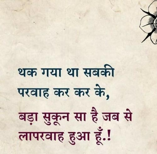 Post by Sandeep Patel on 18-Aug-2019 05:12pm