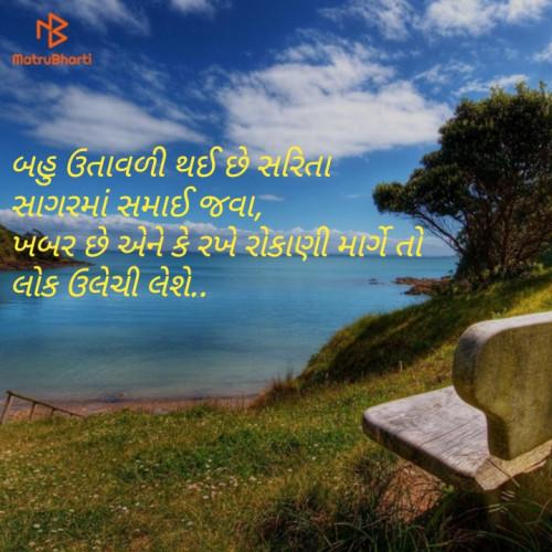Post by Hitesh Rathod on 18-Aug-2019 05:14pm