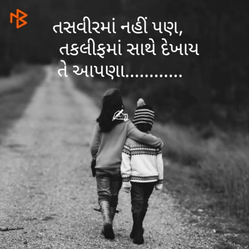 Post by Mamta Pandya on 18-Aug-2019 05:16pm