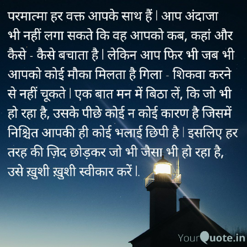 Post by Kunal Bhatt on 18-Aug-2019 06:06pm