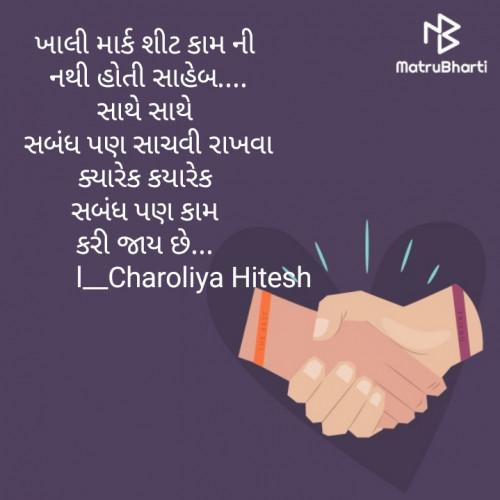 Post by Charoliya Hitesh on 18-Aug-2019 06:21pm