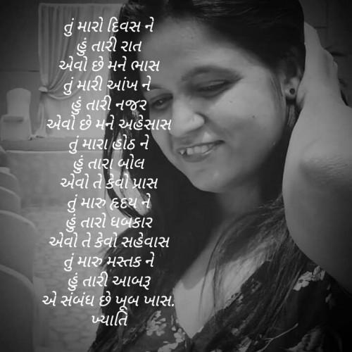 Post by Khyati Maniyar on 18-Aug-2019 07:35pm