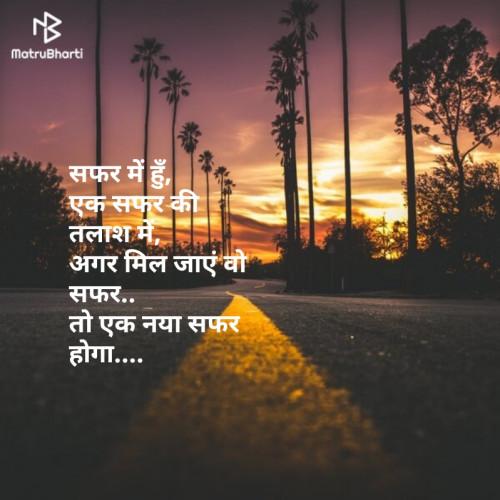 Post by Reena Dhamecha on 18-Aug-2019 08:17pm