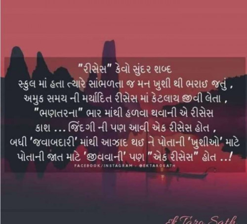 Post by Anil Ramavat on 18-Aug-2019 09:11pm