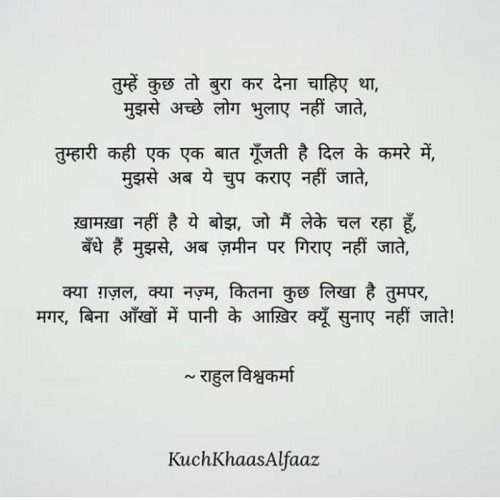 Quotes, Poems and Stories by pooja rathod | Matrubharti
