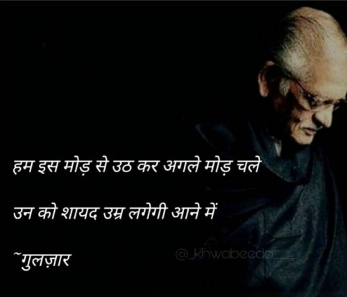 Post by Dharmesh on 18-Aug-2019 10:44pm