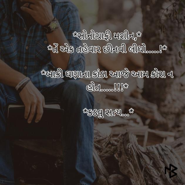 Post by Mahesh Jasani on 18-Aug-2019 10:59pm