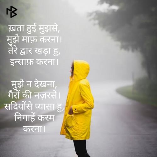 Post by Suryakant Majalkar on 19-Aug-2019 01:23am
