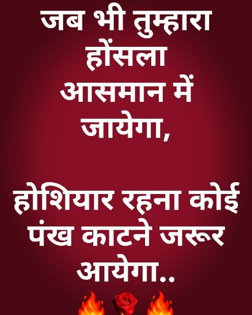 Post by Anu on 19-Aug-2019 06:08am