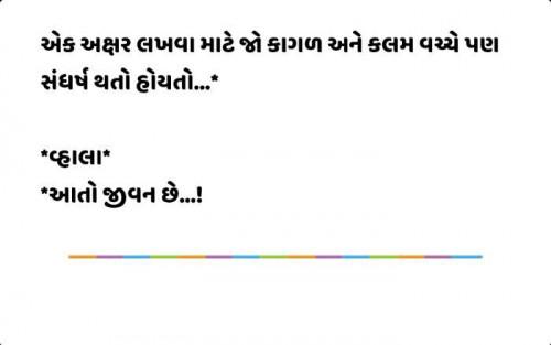 Post by Vijay Hadiya on 19-Aug-2019 06:46am