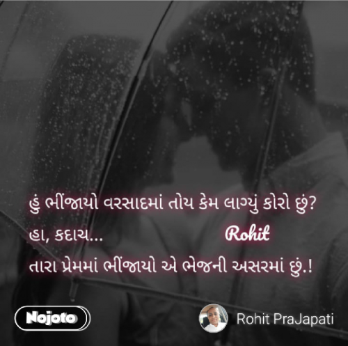 Post by Rohit Prajapati on 19-Aug-2019 06:48am