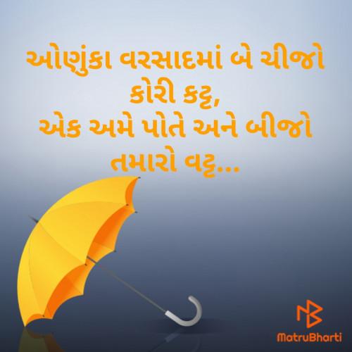 Post by Prashant Solanki on 19-Aug-2019 07:03am